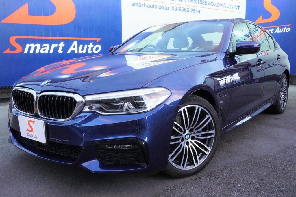 輸入車・外車のお買取なら当店へ。高価、お買取をさせて頂きました。<BMW 530e>