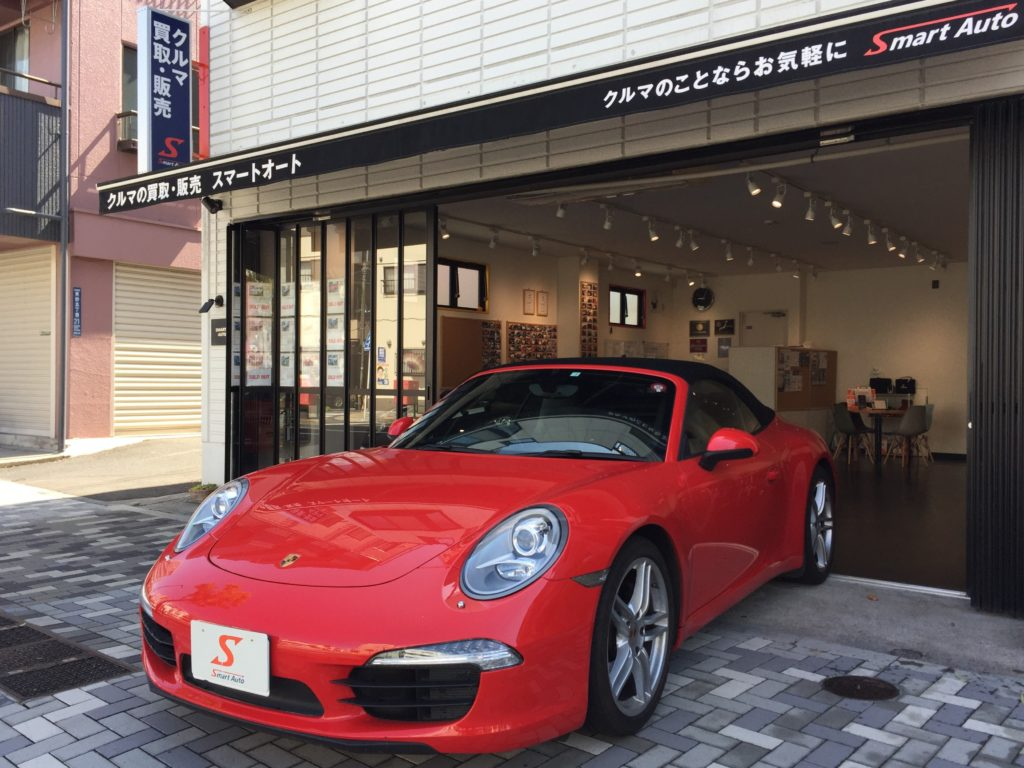 外車・輸入車のお買取ならスマートオートへ。高価お買取をさせていただきました<ポルシェ 911カレラ カブリオレ(タイプ991)>