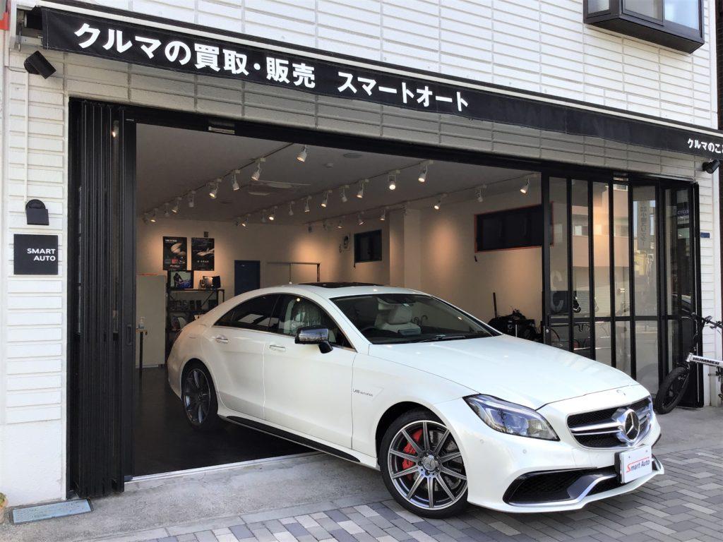 外車・輸入車のお買取ならスマートオートへ!高価お買取をさせていただきましたメルセデス-AMG CLS63S