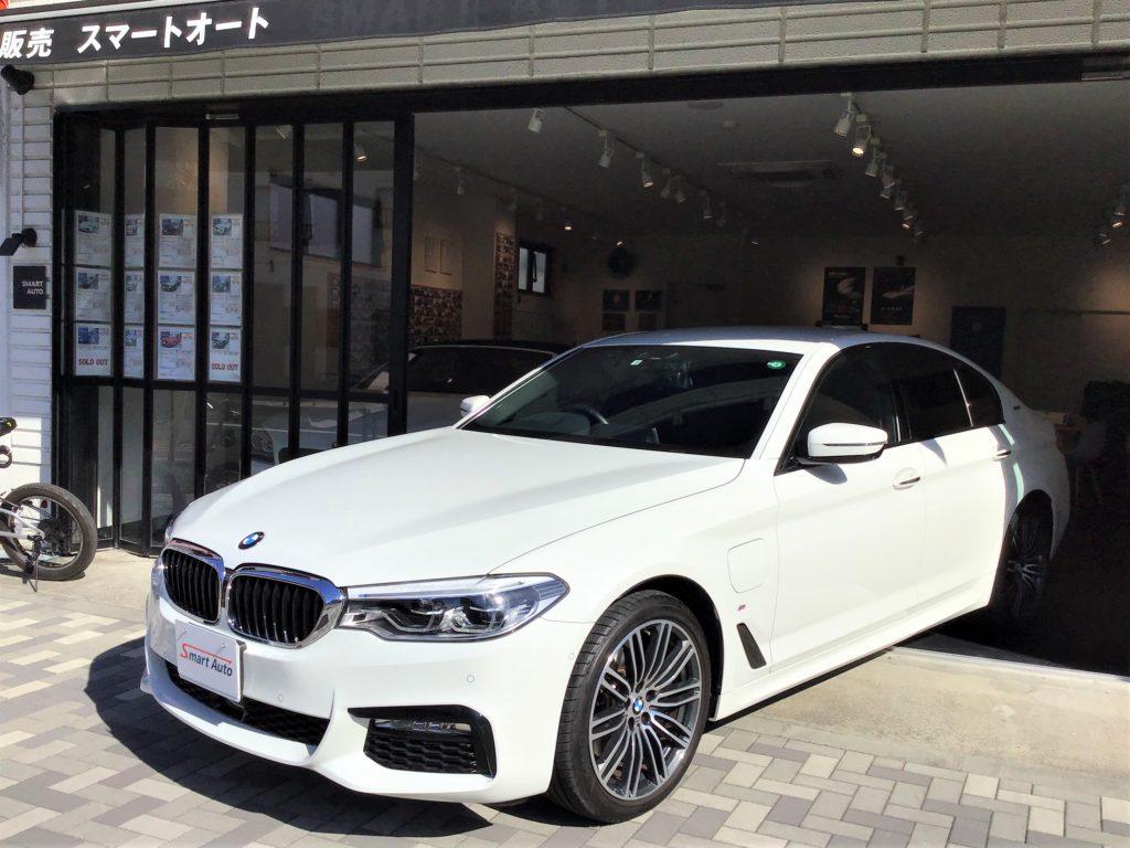 輸入車・外車のお買取ならスマートオートへ!高価お買取をさせていただきました BMW 530e